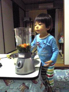 野菜ジュースを作る王子
