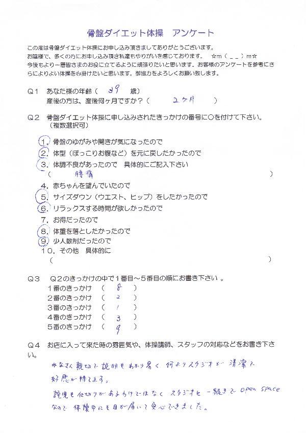 taisou-42-1.jpg