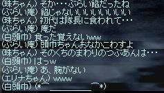 LinC37436.jpg