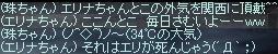 LinC37444.jpg