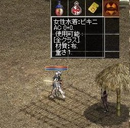 LinC37541.jpg