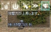 LinC37611.jpg