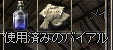 LinC37614.jpg