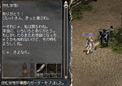 LinC37615.jpg