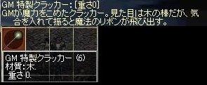 LinC37663.jpg