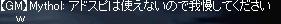 LinC37672.jpg