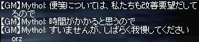 LinC37676.jpg