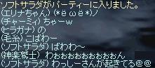 LinC37703.jpg