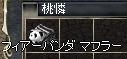 LinC37726.jpg