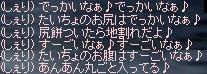 LinC37746.jpg