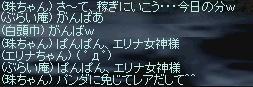 LinC37779.jpg