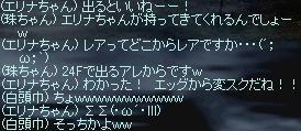 LinC37780.jpg