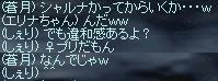 LinC37993.jpg