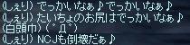 LinC38039.jpg