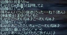 LinC38042.jpg