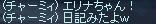 LinC38068.jpg