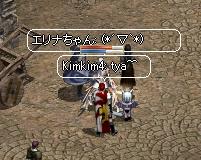 LinC38079.jpg