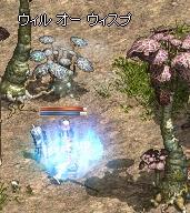 LinC38172.jpg