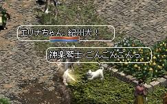 LinC38289.jpg