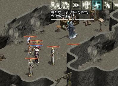 LinC38327.jpg