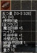 LinC38360.jpg