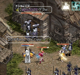 LinC38367.jpg