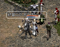 LinC38383.jpg