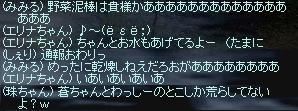 LinC38389.jpg
