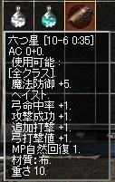 LinC38402.jpg