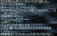 LinC38415.jpg