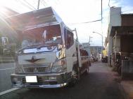 CA397611.jpg