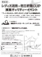 mizuno_kidsbycycle.jpg