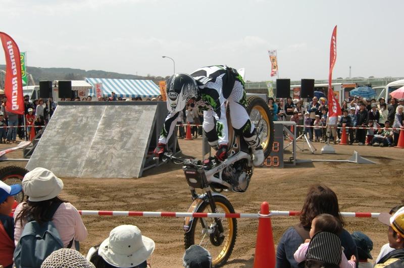 CIMG5880-a.jpg