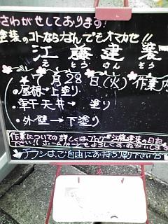 20090728090015.jpg