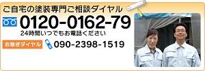 contact-b.jpg