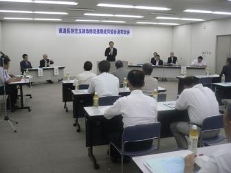 090722県道長瀞児玉線改修促進期成同盟会