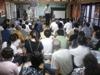 090725瀬山団地ミニ集会