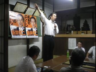 090727伊勢方ミニ集会