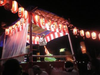 090801横瀬町宇根納涼祭