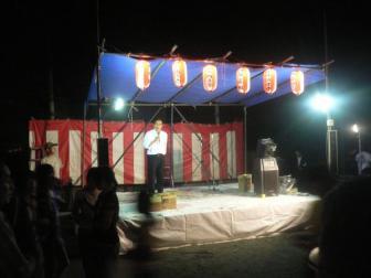 090801横瀬町川西納涼祭