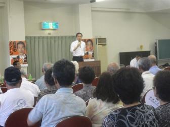川本地区集会