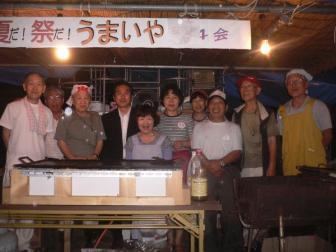090802岡里夏祭り