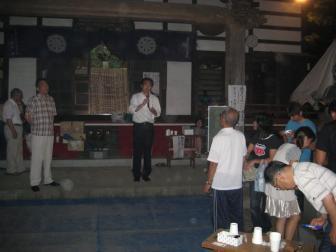 090814川本応正寺納涼祭