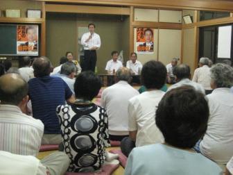 090807北川足利会合