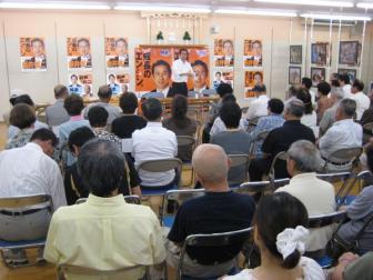 090808新井二を支援する会会合