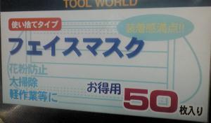 20090828094259.jpg