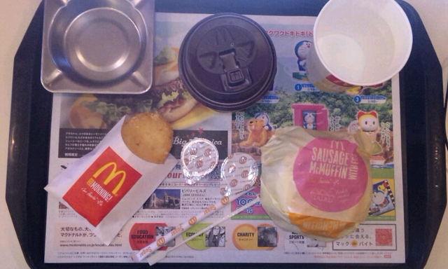 MORNING   MAC_20120303