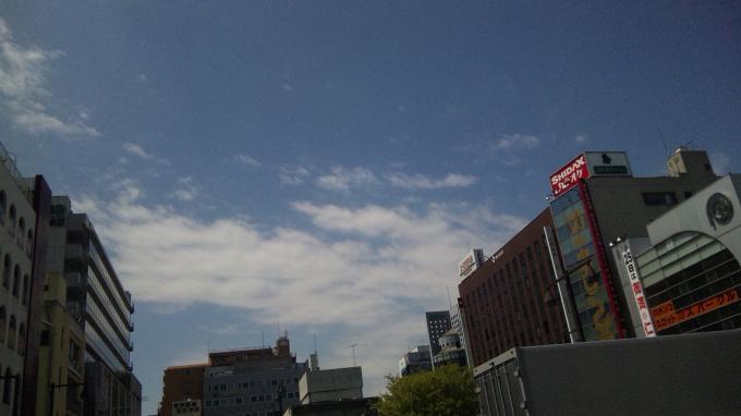 SKY_20110420