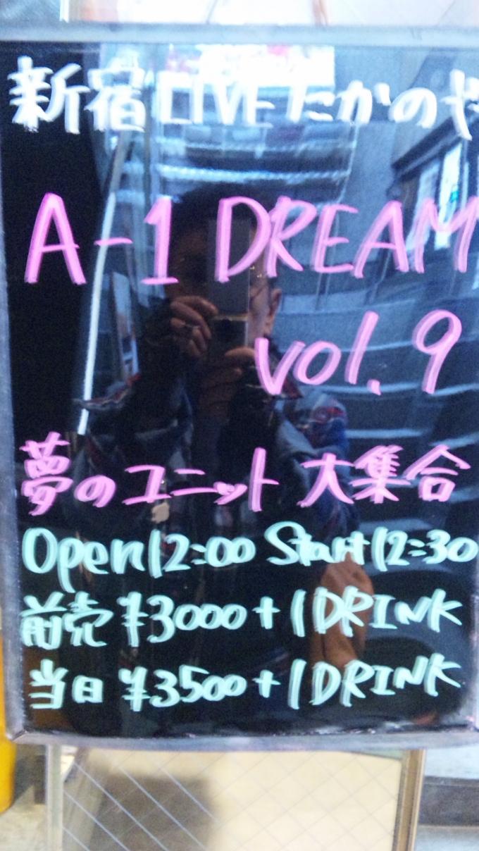 A-1 DREAM_20110430