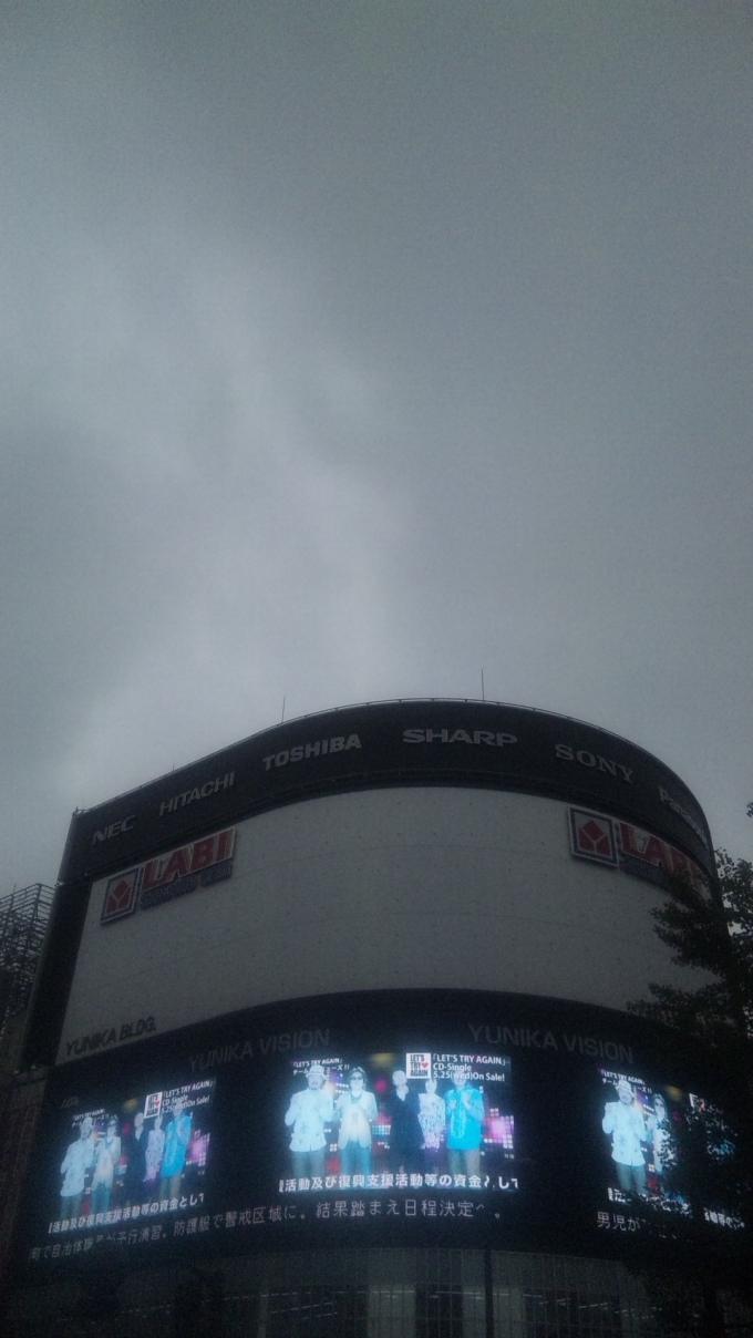 SKY IN SHINJUKU_20110503